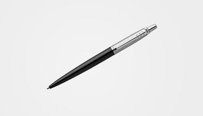 Ручки гелевые подарочные